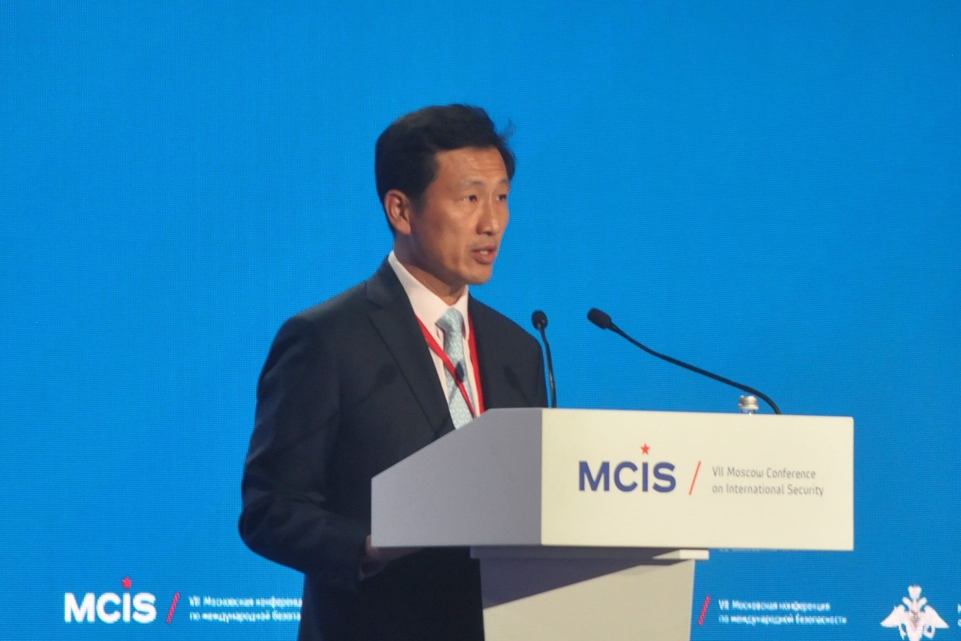 "Second Minister for Defence Ong Ye Kung speaking at the plenary session ""Asia: Regional Security Aspects"" at the 7th Moscow Conference on International Security."