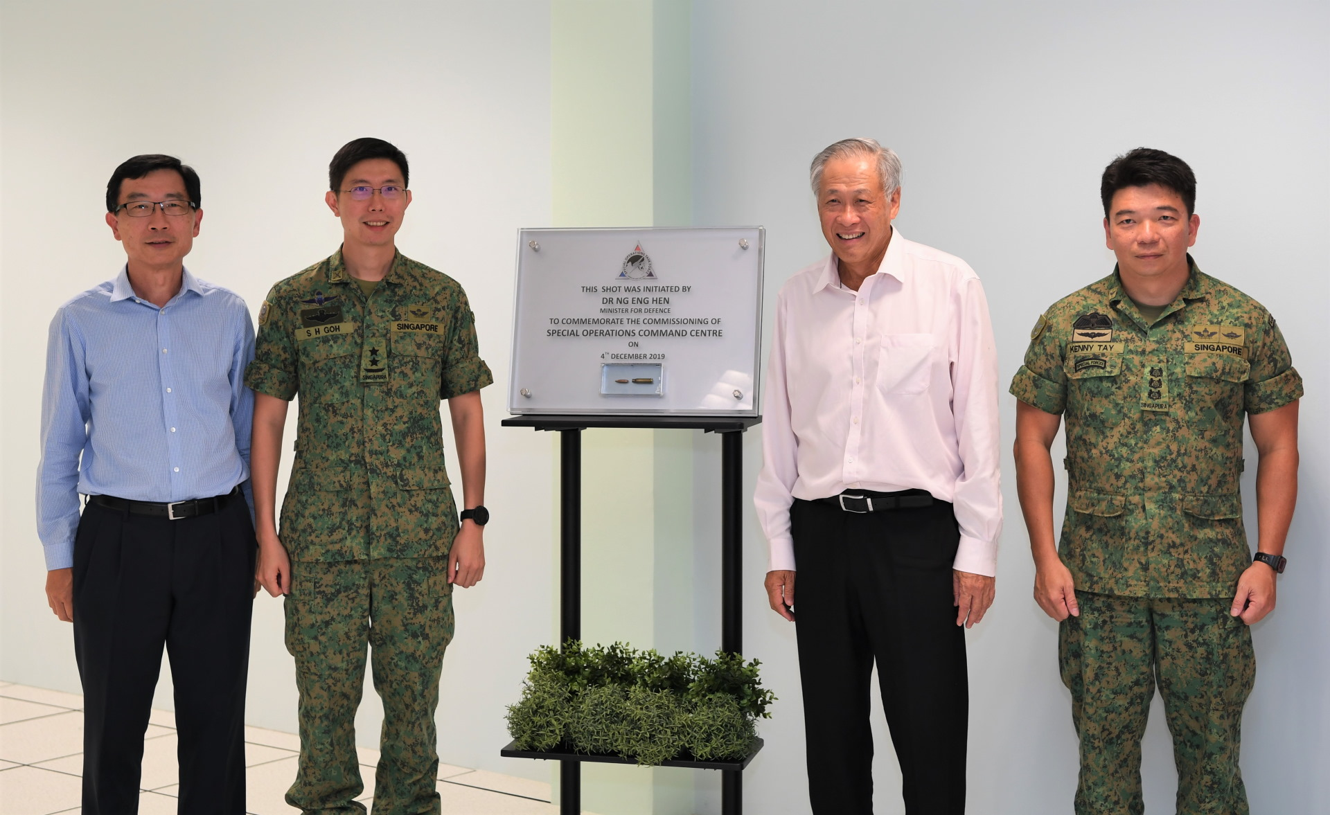 Dr Ng (second from right) commissions the Special Operations Task Force's new Special Operations Command Centre (SOCC) with Chief Executive.